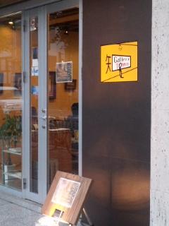 佐々木麦さん京都の個展
